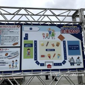 宮古市 宮蘭フェリー開設1周年イベント、宮蘭フェスティバル2019