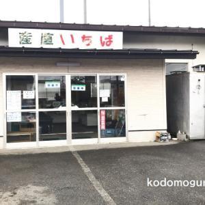 """宮古市 """"産直いちば""""は新鮮な地元野菜を購入するのにおすすめなお店"""