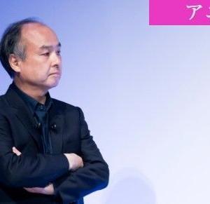 孫正義「自分は多くの日本人よりも日本が好き。ネトウヨたちは日本に対する愛情が薄い」~「ネトウヨは日本を使って自己愛を満たしてるだけだから比較にならんわそりゃ」