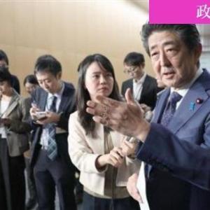桜を見る会に関する安倍首相の説明「信頼できない」69.2%~ネットの反応「逆に3割は何を見て信用出来ると思ったんや?」「言ってる事一週間で変わったんだぞ」