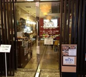 富山県富山市 in イタリアンバルViva 富山駅前店   朝食バイキング