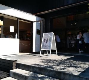 京都府京都市 in CHAVATY kyoto arashiyama (チャバティ)  ミルクティー専門店