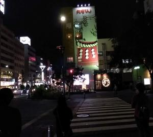 名古屋市中区 in 矢場とん 矢場町本店    食べやすくなっている