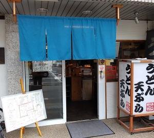 大阪府堺市 in 堺うどん ちはや     極太麺でもコシは弱め。