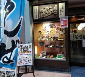 神戸市長田区 in いづも   旨い出石蕎麦