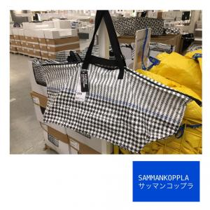 【IKEA】気になるLIMITED  COLLECTION。