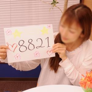 【8821】携帯番号で割引!最大90分延長が無料!!本日のラッキーナンバーはこちら(*'ω'*)