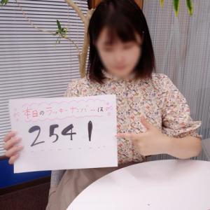【2541】携帯番号で割引!最大90分延長が無料!!本日のラッキーナンバーはこちら(*'ω'*)