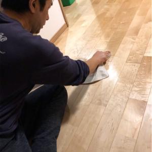 天然木 無垢材の床 ワックスがけ