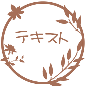 episode - 「ゲシュタルトの祈り」/執筆中