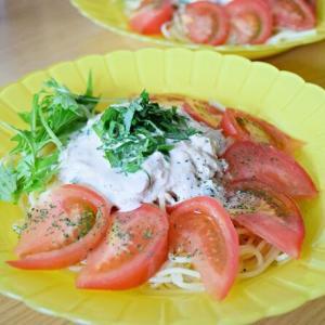 美味しい冷製ツナマヨ&サラダパスタのコツ