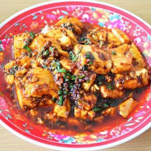 四川風の豆腐の辣油炒め『麻辣豆腐』
