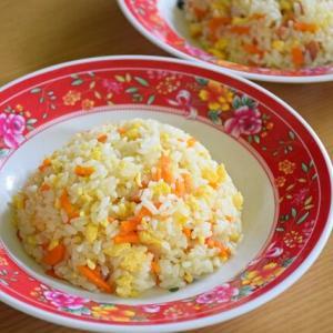 ニンジンが美味しい『金魚炒飯』