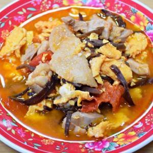 鶏肉とトマトとキクラゲと卵の炒め物