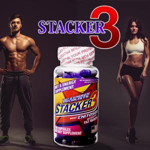 体脂肪を燃やす成分から構成されたアメリカ🗽で人気のダイエット🈲🍔サプリメントです🎶【スタッカー3】