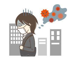 🌺様々な体調不良を改善してくれる中国🇨🇳の伝統的な漢方薬💊ですよ🎵コロナ鬱に負けるな‼️