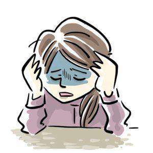 🌺心身ともに正常な状態に整える紅景天と朝鮮人参が配合された漢方薬💊ですよ🎵コロナ鬱に負けるな💪