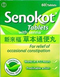 🌺お薬💊なのに自然な排便😍スッキリ快便生活をENJOYしませんか💖コロナ太りに負けるな🙋