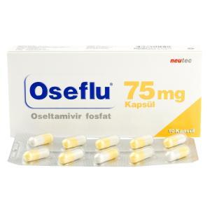 🌺A型又はB型インフルエンザウイルス感染症及びその予防に使われるタミフルジェネリックの抗インフルエンザウイルス薬💊ですよ🎵