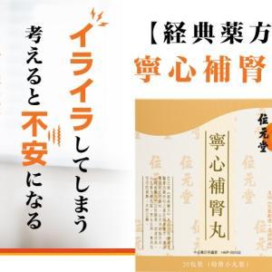 🌺伝統的な中国医学🇨🇳の処方を基に作られた漢方薬💊ですよ🎵