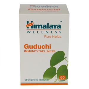 ❄️コロナ感染予防に推奨されてたインド伝統医学アーユルヴェーダに基づいて製造された免疫力増強薬💊ですよ❤️