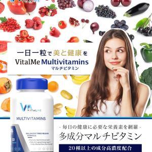 ❄️20種以上の成分と8種のビタミンがあなたの健康をマルチサポートします💪❤️