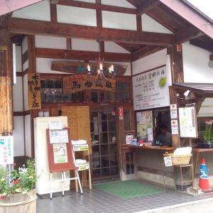 ドライブ 長野県 飯山市方面  part.1