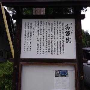 ドライブ 長野県 飯山市方面  part.2