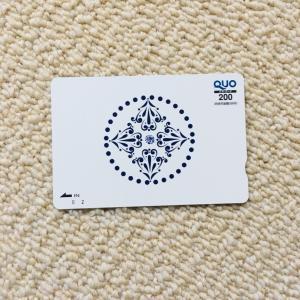 限定1名様にQUOカード200円分を100円で販売中!