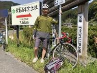5月の定休日と秋葉山ヒルクライム