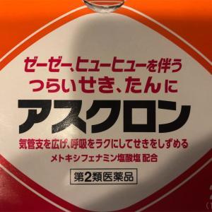 子連れバリ旅行記【持ち物-薬-】