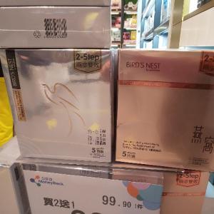 あえて香港空港立ち寄りにする理由★ワトソンズの燕パック★プーケット バンコク