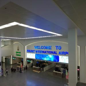 プーケット ツーリストSIMは空港で★空港の喫煙所