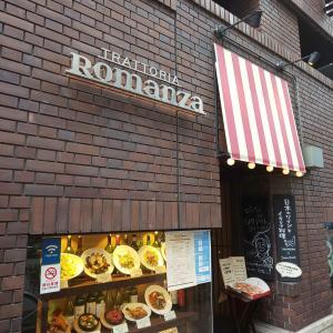 トラットリアロマンツァ 銀座店