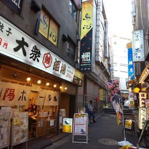 横浜ビール190円最強居酒屋★太陽ホエール