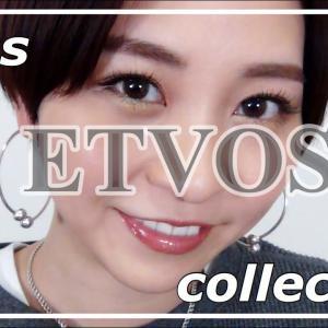 【ETVOS】2019年の新作コスメたちを一足先にご紹介&メイク♡〜来年のエトヴォス可愛いです!!!〜