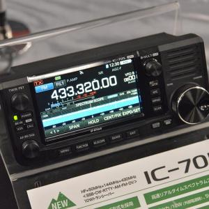 IC-705のプレ視聴会に行ってきた。質疑応答など。買いたい理由。