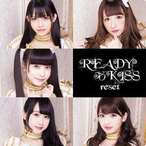 READY TO KISS:reset ~以前よりも今がもっと輝くために~