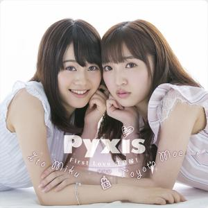 Pyxis:First Love 注意報! ~恋はかわいく楽しくなくっちゃね~