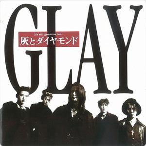 GLAY:灰とダイヤモンド ~原石はまばゆい輝きを解き放つ~