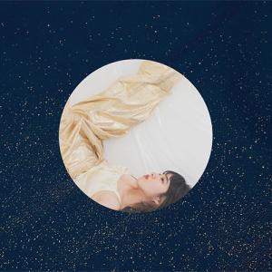 あいみょん:満月の夜なら ~心を開いてみせてもいいかも~