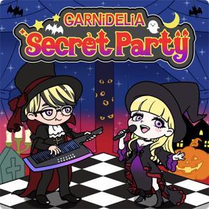 GARNiDELiA:Secret Party ~今この時だけは気持ちよくなっちゃえばいい~