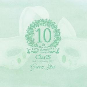 ClariS:ClariS 10th Anniversary BEST – Green Star – ~これからの空~