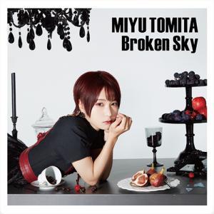 富田美憂:Broken Sky ~僕の意識は絶望から変わっていく~