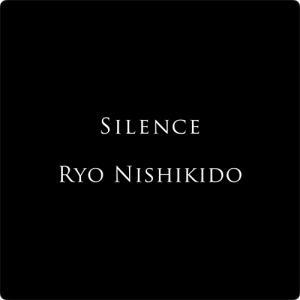 錦戸亮:Silence ~僕らが奏でるのはノイズのないクリアな音~