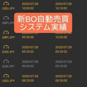 新BOキャッシュリッチ2収支報告07/29