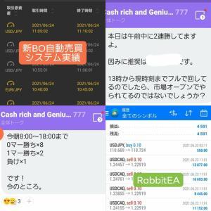 新BOキャッシュリッチ3(CashRich3)収支報告2021/06/25