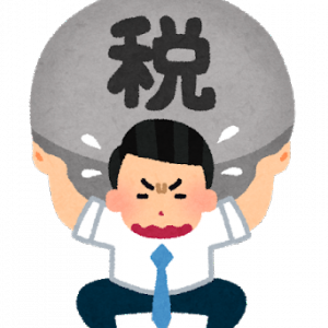 マレーシア「消費税撤廃!」国民「ウォォォ!」日本「消費増税!」国民「ウォォォ!」