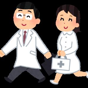 医者の求人、日当10万円!やっぱ高学歴じゃないとなれない職業の給料は凄いな