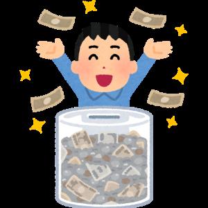 【朗報】ワイ期間工、貯蓄が4000万円に達したのでアーリーリタイアすることを決意